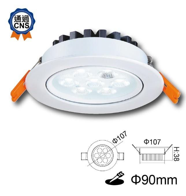 舞光 8W微笑崁燈(崁孔9cm)