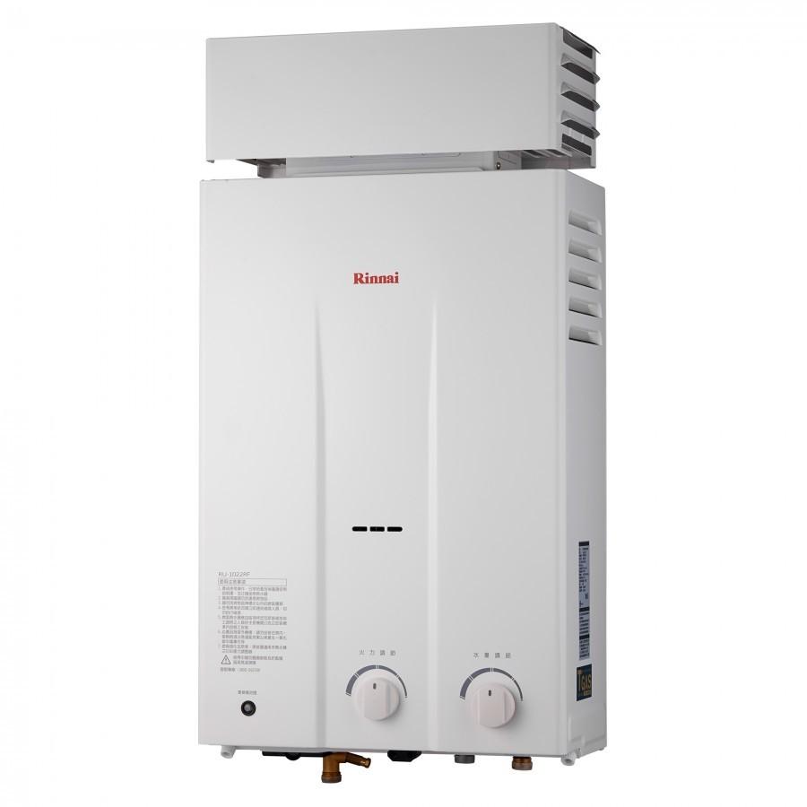 林內 RU-1022RF 屋外抗風型熱水器