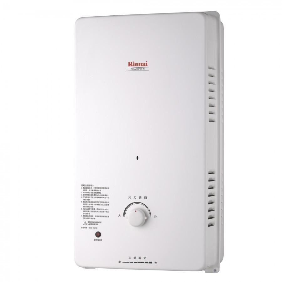 林內  RU-A1021RFN 屋外一般型熱水器