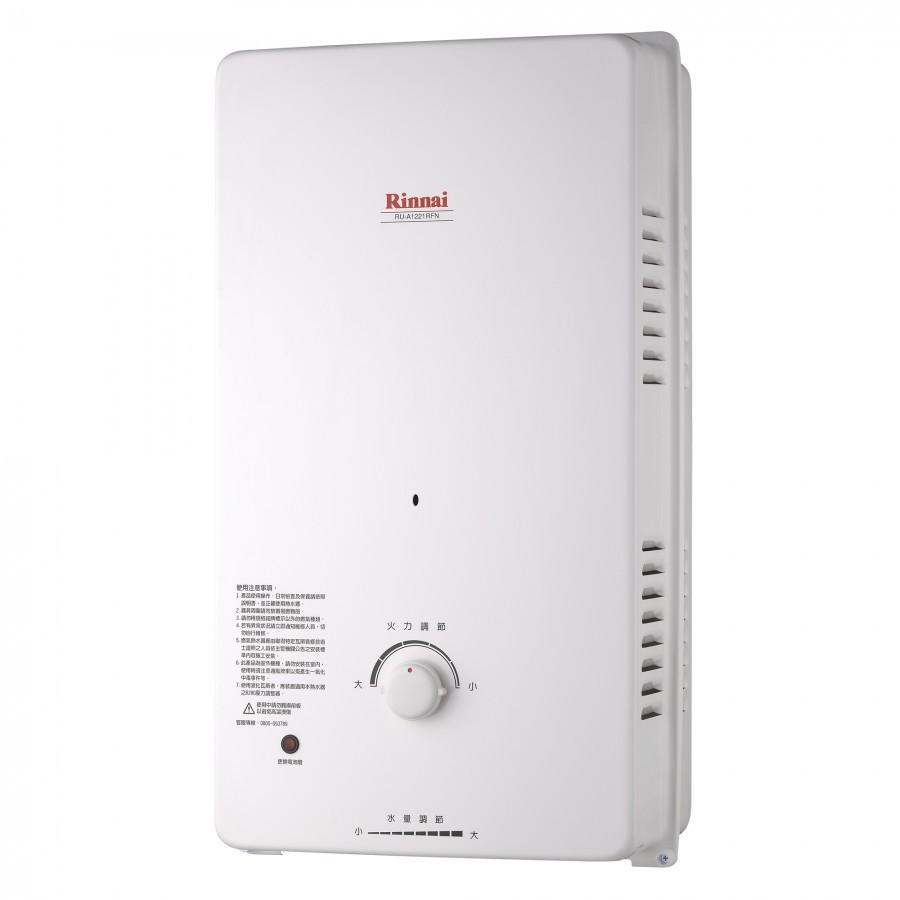 林內 RU-A1221RFN 屋外一般型熱水器