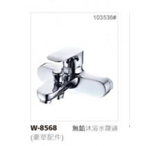 五山 W-8568 無鉛沐浴龍頭 無鉛蓮蓬頭 無鉛浴室龍頭(豪華配件)