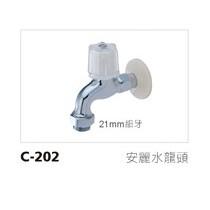 五山 C-202 濾水器水龍頭
