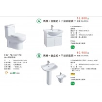 京典 馬桶+盆櫃組+不鏽鋼龍頭 三合一衛浴套組A