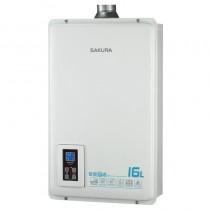 櫻花 DH1670A 16L 智能恆溫熱水器