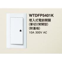 國際 DECO LITE星光系列 WTDFP5401K 電鈴開關