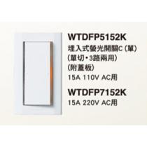 國際 DECO LITE星光系列 WTDFP5152K 單開開關