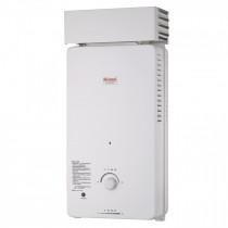 林內 RU-A1021RF 屋外抗風型熱水器