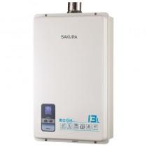 櫻花 SH1333 13L數位恆溫熱水器